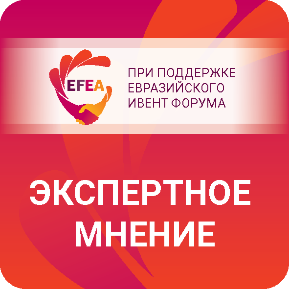 http://www.event-live.ru/sites/default/files/%2010%D1%8510-01_expert_2.png